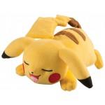 Peluche - Pokemon - Pikachu Sleepy 22cm