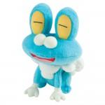 Peluche - Pokemon - Grenousse Happy 22cm