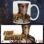 Mug - Gardiens De La Galaxie - Groot 300ml