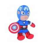 Peluche - Marvel - Captain America 20cm