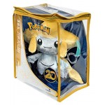 Peluche - Pokemon - Jirachi 20 Years Collection 20cm