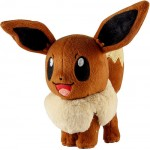 Peluche - Pokemon - Evoli Happy 20cm