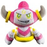 Peluche - Pokemon XY - Hoopa 22cm